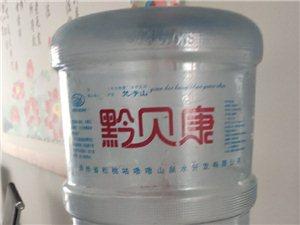 这个水卖得自己都断水了!!!