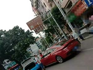 富顺东街发生一起车祸,一��荼蛔驳乖诘兀�满地都是血!(附视频)