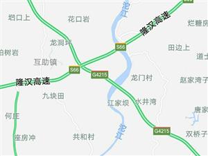 富顺合村并镇