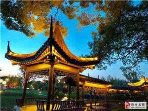 大西门公园环境很不错,晚上散步看看夜景很美哦