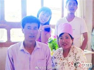 【文明家庭】记张家川木河乡李沟村马俊叶家庭