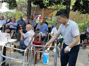 新县残疾人联合会来我院慰问老人并捐赠物资