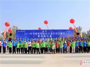 中国极限运动摩托艇大赛