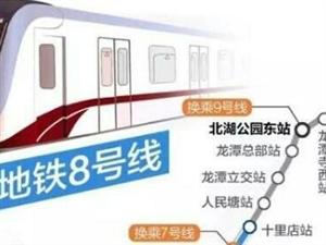 �P于成都市城市�道交通第四期建�O���(2019-2024年)的批��