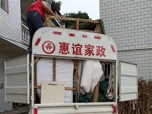 大足搬家保洁除渣