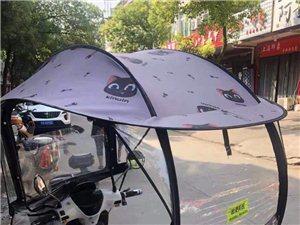 出售电动车雨棚防晒棚