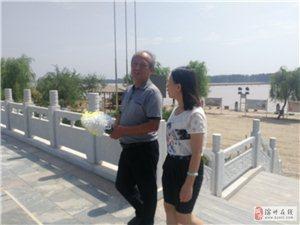 市中街道办事处杨柳雪镇有关领导,陪同江苏淮安的朋友们,在周恩来纪念园(滨州)参观瞻仰活动,周恩来纪念