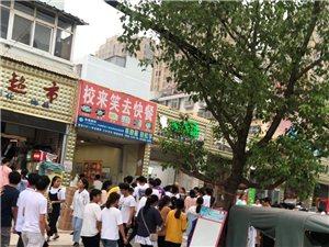 临泉南二中大门对面的门店可有规划要拆除啊