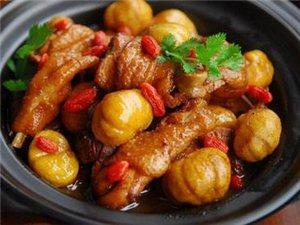 柏烧鹅餐厅(新推出菜品)榴莲温补鸡板栗养生鸡板栗黄焖鸡欢迎大家品尝