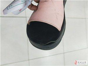 79元买双鞋穿了一天半邹城市利群鞋城