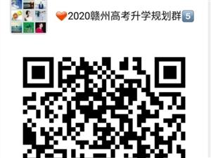 2019年江西考生42.1�f,本科�取�取率��37.7%(158856人),高��取率��45.3%(