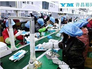??许昌裕同包装厂一天将近200元旺季来临大量招募普工品管全检操作员叉车工加班多