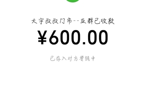 在大宇叔叔充值2000元,要求退款不给退怎么办