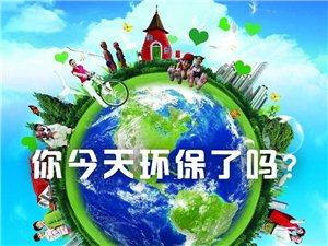 我��只有一��地球,它是我��人�共同的家�@,和�C、生�B、�h保、共建、共享是我��每一��人的�任!我���]有