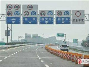 济青高速分道行驶,已有161辆车违法被查
