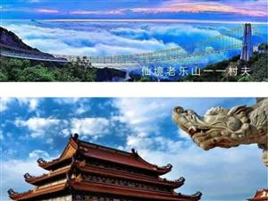 喜迎盛会我市部分景区对参会客商、郑州市民实施优惠