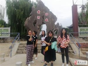 滨州市妇联的同志们在黄河之畔考察安排活动