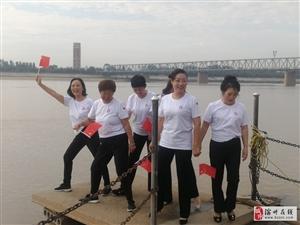 滨州市妇女联合会在周恩来纪念园组织(快闪)活动,我和我的祖国。