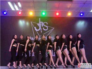 JS舞蹈全���B�i松桃分校
