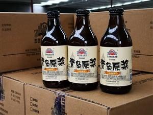 青岛原浆精酿啤酒