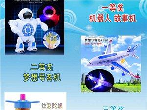 恒艺机器人乐高搭建赛免费参加。