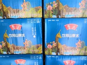 �花550毫升精品�V泉水特�r20元一箱,5箱以上18元一箱,每箱20瓶(不是塑包普通水),�盗坎欢嗔�