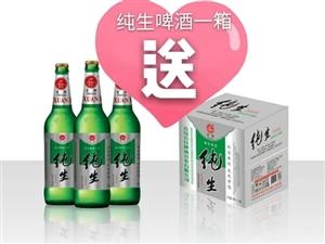 忆时代北京二锅头促销,买一箱二锅头(12瓶),送一桶4升玉米油,再送一箱纯生啤酒,再送一桶2升洗衣液