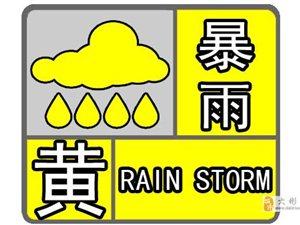 彬州市暴雨黄色预警:未来6小时内降雨将达50毫米以上!