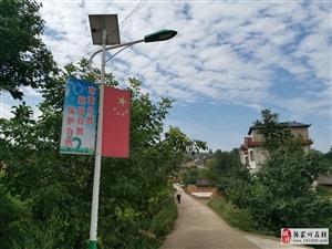 【70年巨变】木河乡李沟村的巨变