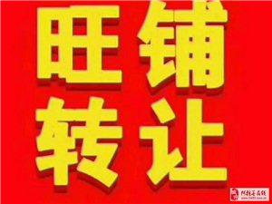 旺��D�【可�D租】:因本人身�w原因�o暇照看!�F�⑿愀�一新�b修餐�d�D�,上下��180平米,客源�定,接