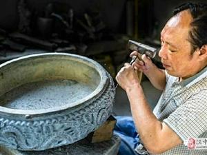 汉中西乡精美的石头会唱歌,记录地域传统文化传承发展。