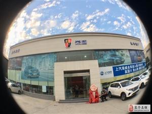 【新车上市】荣威汽车RX5MAX版2019.8.28晚上七点钟全国直播!荣威汽车焦作荣广店现场直播!