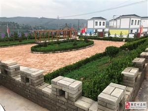 【70年巨变】木河乡马坪村的新变化
