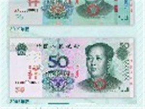 明天起正式发行,新版人民币自带美颜滤镜,你期待吗?