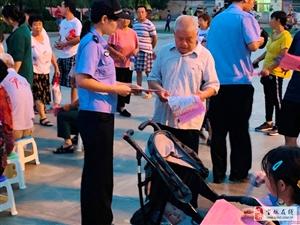 ��平街道首支公共安全志愿服�贞�成立并�M行安全宣�骰��