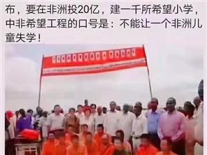 中国的孩子是后娘养的吗?