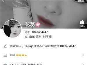 分享微信�QQ�1843454447