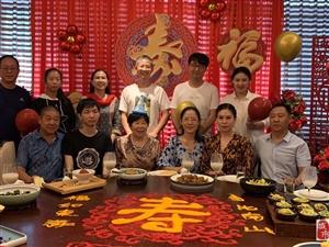 2019年8月30日,阴历八月初一,是妈妈74岁大寿,和妈妈、家人欢聚焦作迎宾馆!祝?妈妈福如东海、