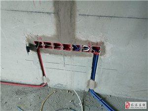 改水�,做防水,砸�Γ��地板。