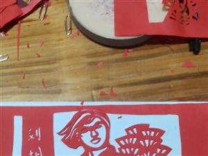 剪纸艺术品