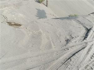 水洗砂有人需要吗