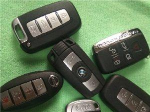 24小时快速开汽车锁,防盗门锁,保险柜密码锁