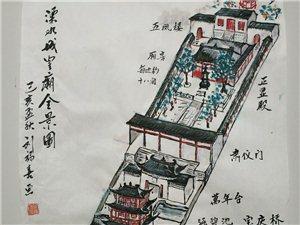 溧水城皇�R是一个伟大的建筑群,号称九十九间半,当年,城皇�R威震四方,声名远播,各种艺术精良,气势宏伟