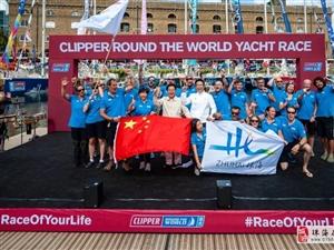 克利伯环球帆船赛伦敦启航明年3月将停靠珠海九洲港