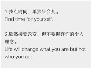 19�l生活忠告,值得思考