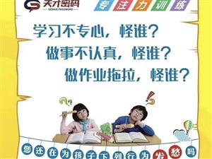 天才密码ag手机客户端下载|注册校区秋季班开课啦????: