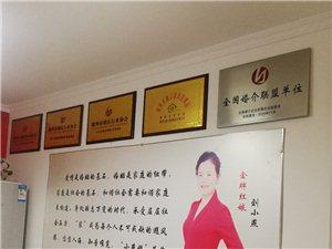 滁州龙池小燕婚恋俱乐部优秀女士资料