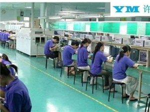 许昌裕同包装印刷有限公司薪资福利提升一天近200元旺季来临大量招募普工品管全检操作