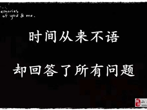 因为有梦想,所以选择远方,因为无所依靠,所以必须坚强!????