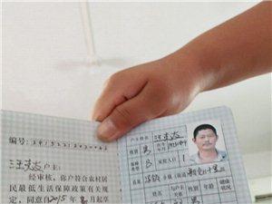 霍邱县冯领乡贪污重度残疾人救助资金和低保金?